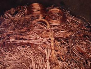 上海废铜回收