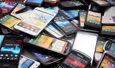 """上海旧手机回收"""""""
