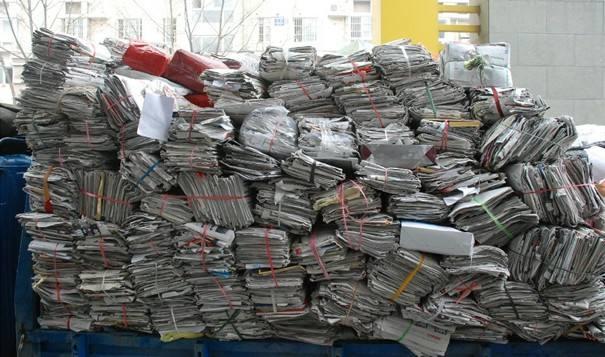 """上海旧报纸回收废纸回收"""""""