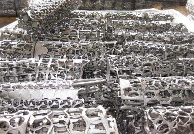 2018上海地区废钢市场报价(不锈钢)