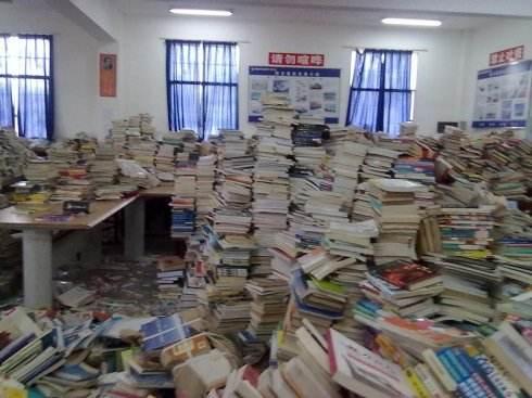 """上海舊書回收"""""""