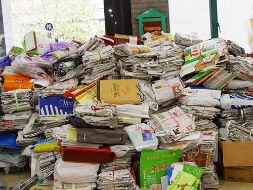 """上海废旧报纸回收"""""""