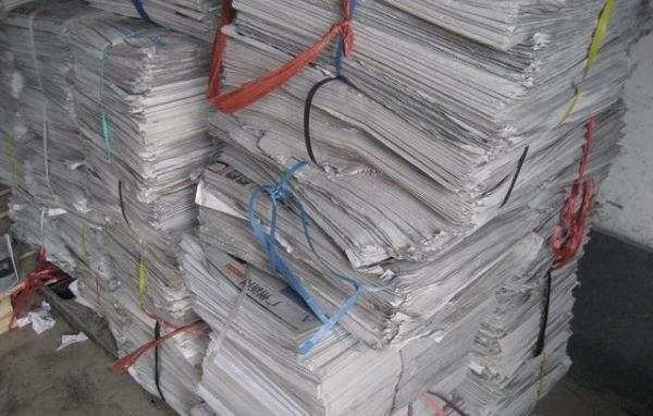 """上海废纸旧报纸旧书必威体育手机版本下载"""""""