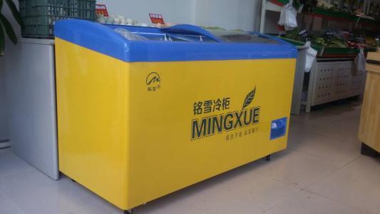 """上海旧冰箱回收旧冰柜回收"""""""