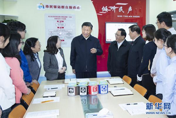 """提高市民分类意识 垃圾分类成为上海""""新时尚"""""""