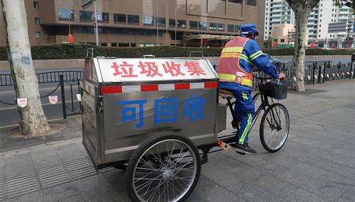 上海生活垃圾管理条例草案征求意见:将建计量收费分类计价制度