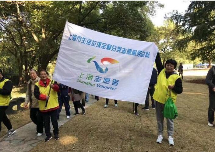 """""""上海市生活垃圾全程分类志愿者总队""""服装今天发布"""
