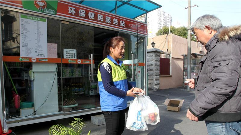 在上海用支付宝能卖垃圾!70多个小区正在试点