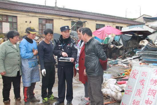 沪铁警方开展废品收购站点宣传整治