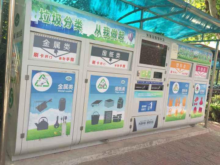 上海市垃圾分类实施三周 投放合格率明显上升