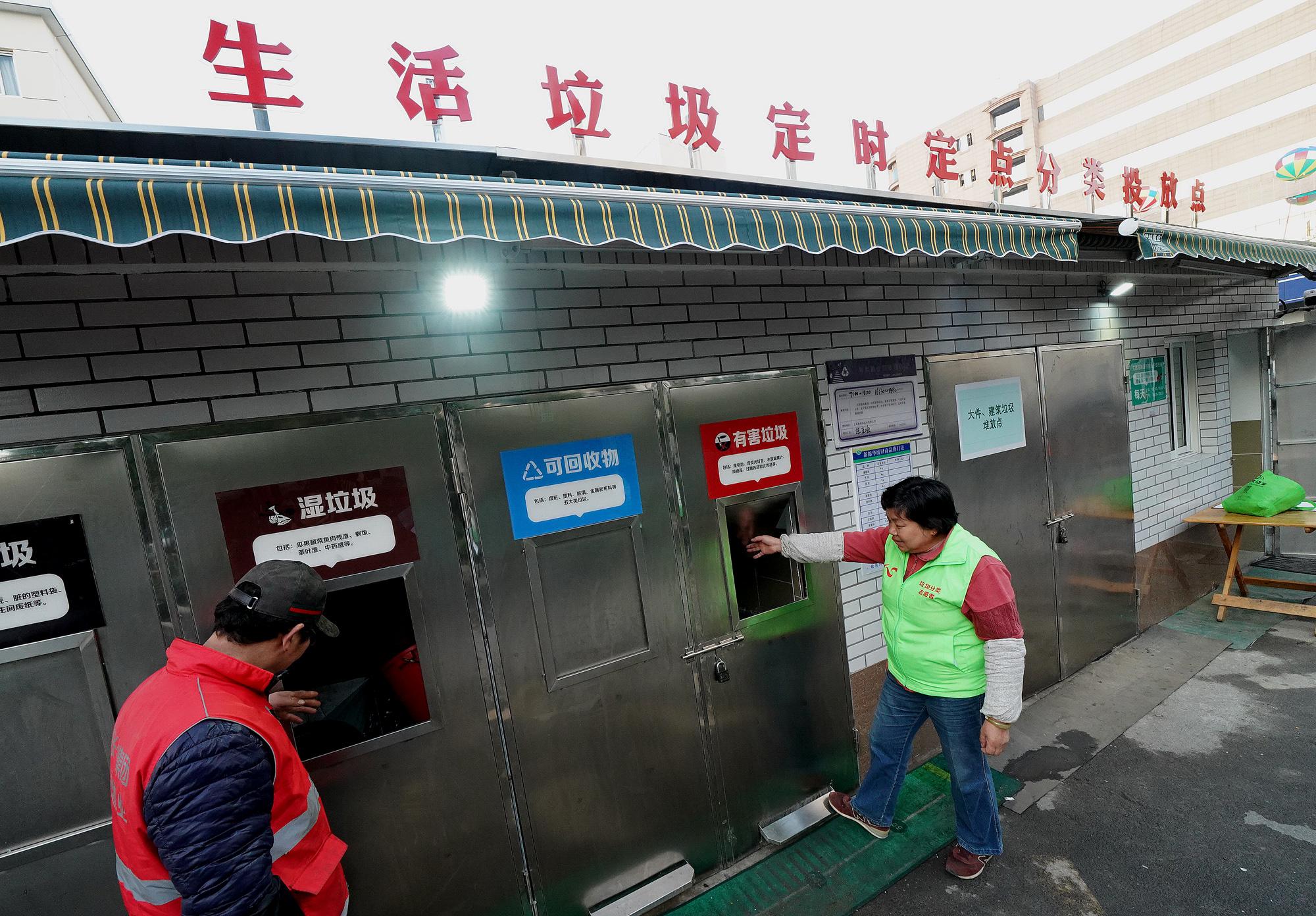 上海垃圾投放时间将会适当延长