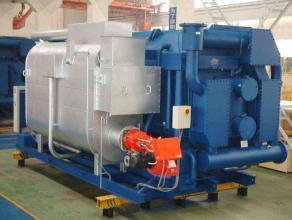 """上海溴化鋰吸收式冷水機組回收"""""""