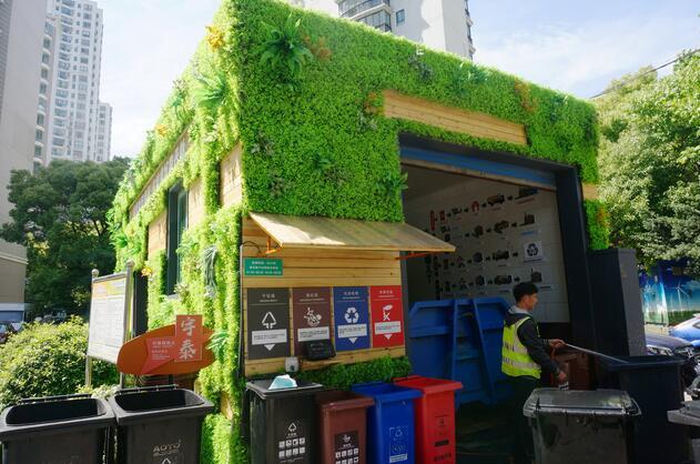 垃圾分类实施月余上海这座城有哪些变化