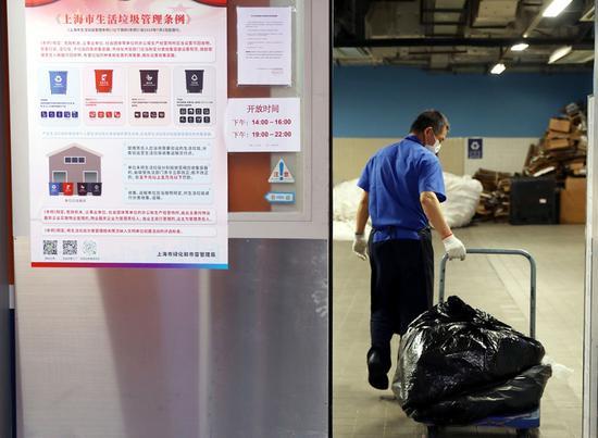 上海公布垃圾分类执法成绩单 一个半月责令整改万余起