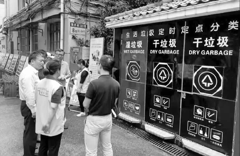 上海垃圾分类定时定点不搞一刀切 小区可设误时投放点