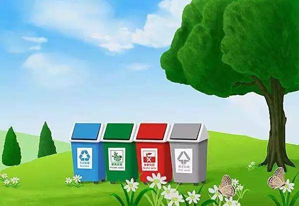 上海局编发《上海市快递包装物垃圾分类指引》