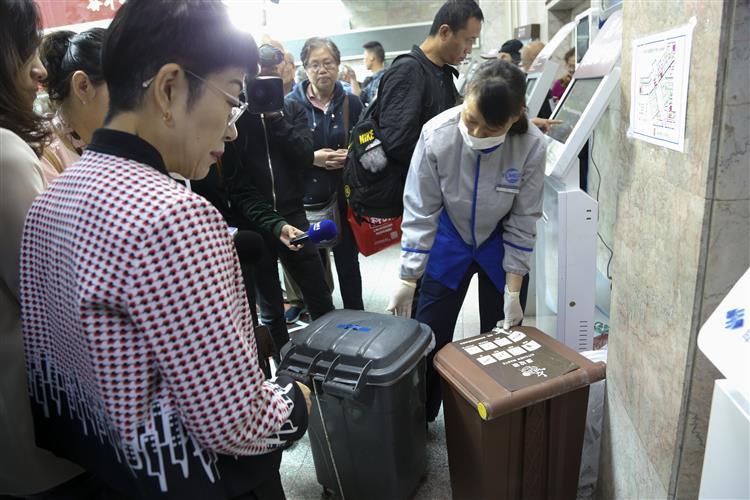 上海市人大将垃圾分类暗访进行到底
