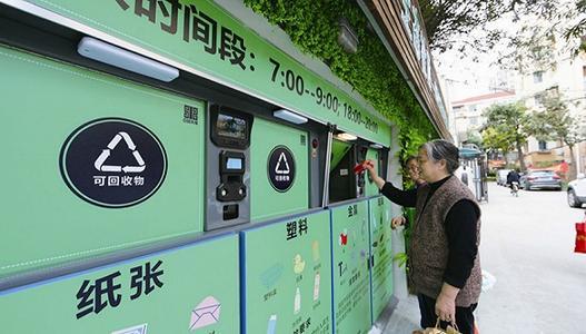 """上海垃圾分类智能化管理的""""芯""""探索"""