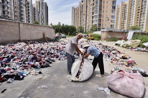 """上海闸北废品回收公司"""""""