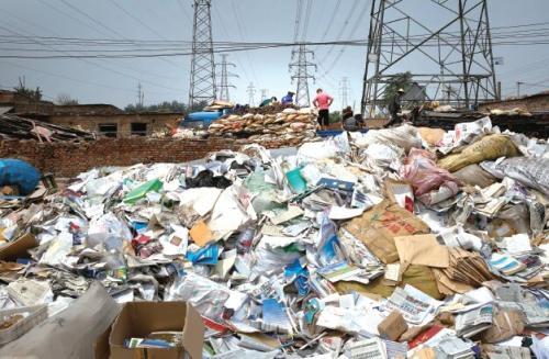 """上海静安废品回收公司"""""""